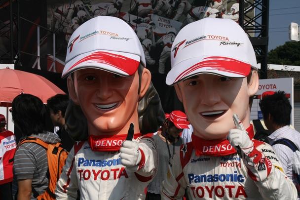 F1 Suzuka 2009