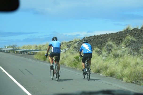 Hawaii Island - Cyclists