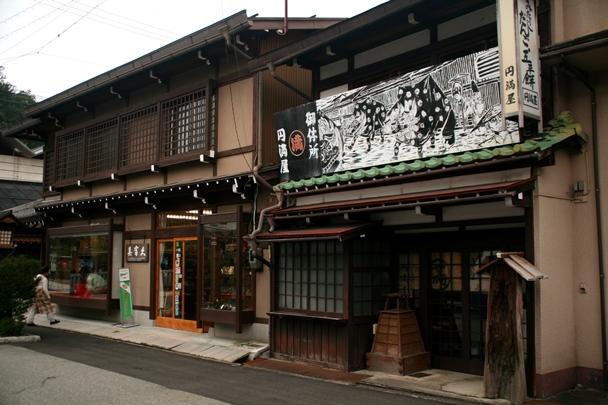 Takayama_2009_20091006_0075