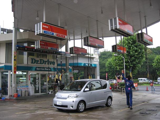 Tokyo service station