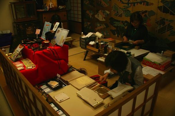 Kanazawa_2009_20091008_0142