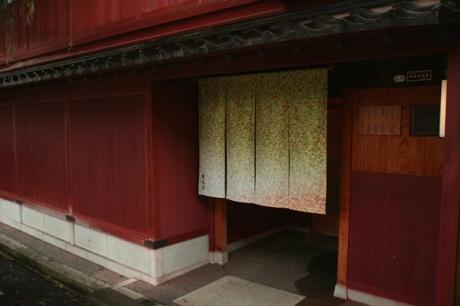 Kanazawa_2009_20091008_0134